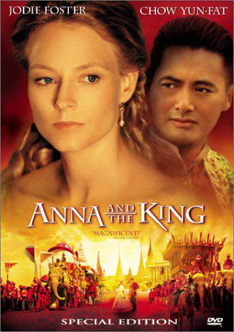 Anna und der König (mit Jodie Foster)
