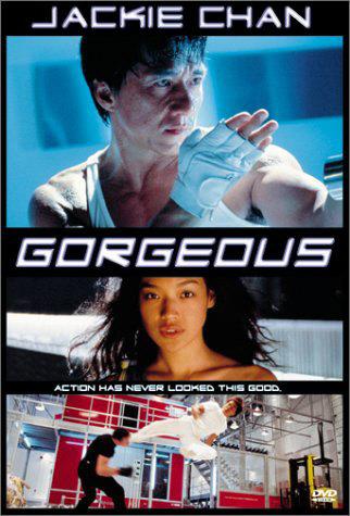 Under Control (mit Jackie Chan)