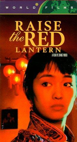 Die rote Laterne