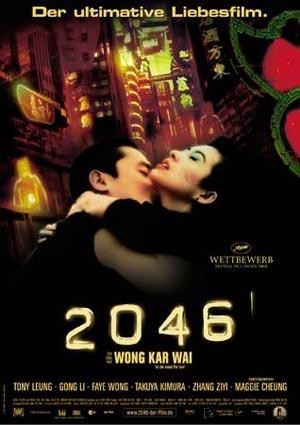 Bild aus dem Film 2046
