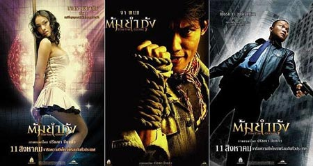 Revenge of The Warrior mit Tony Jaa
